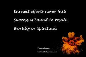 Earnest Sincere Efforts Never Fail